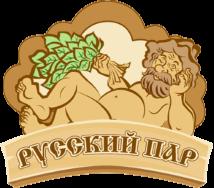 Мобильные бани в Санкт-Петербурге